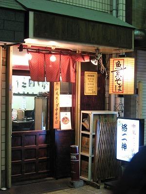 08.04.04 洛二神 (2)