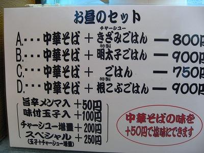 08.04.04 洛二神 (4)