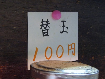 08.04.04 洛二神 (5)