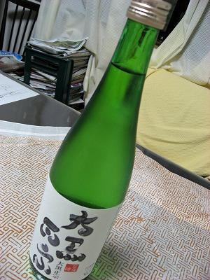 08.04.11 大黒正宗なまざけ (4)