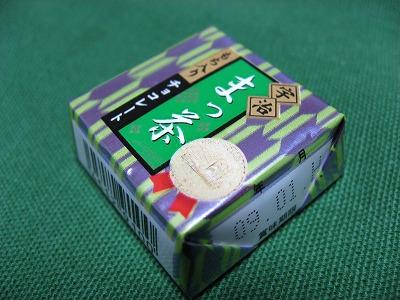 08.04.15 チロルチョコ宇治抹茶