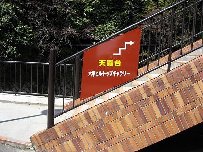 08.04.20 成田一徹展 (4)