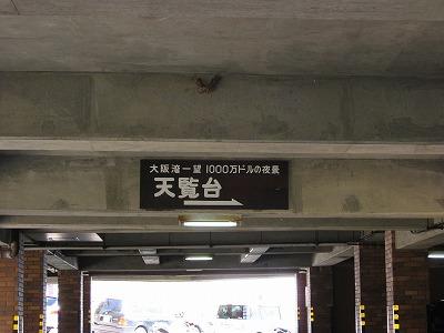 08.04.20 成田一徹展 (3)