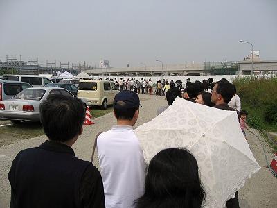 08.04.28 姫路菓子博覧会