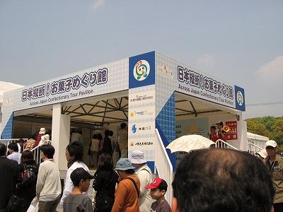 08.04.28 姫路菓子博覧会 (17)