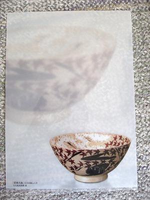 08.04.28 姫路菓子博覧会 (33)