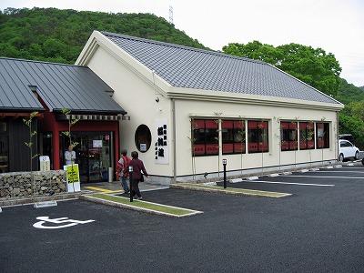 08.05.11 道の駅 いながわ (4)