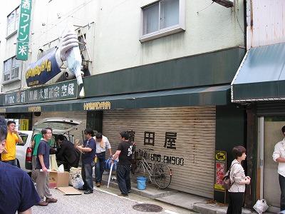 08.05.25 大黒正宗ファンの集い (45)