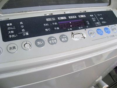 東芝洗濯機AW-50G2 (3)