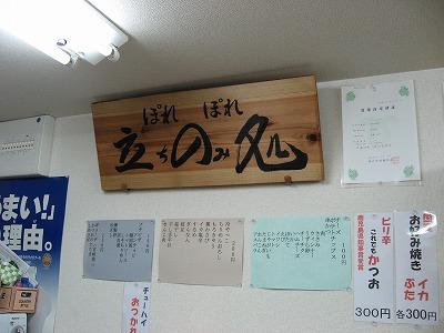 ぽれぽれ (8)