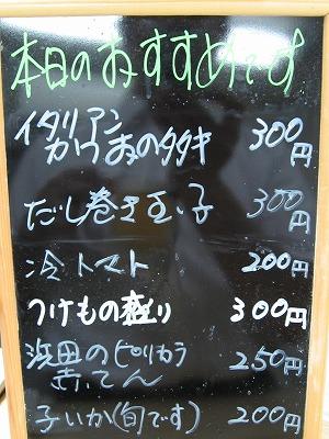 ぽれぽれ (2)