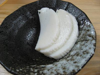 ぽれぽれ (4)