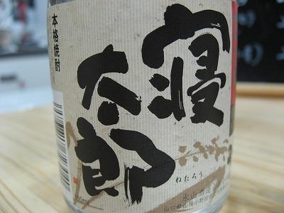 ぽれぽれ (5)