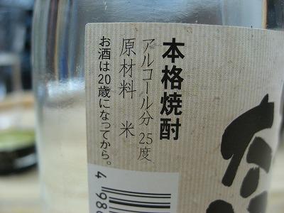 ぽれぽれ (6)