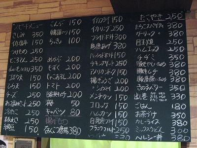 08.07.19 立ち飲み まるとく酒店 (3)