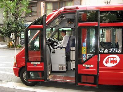 08.08.09 赤バス