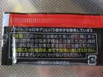 LEE30倍カレー (6)