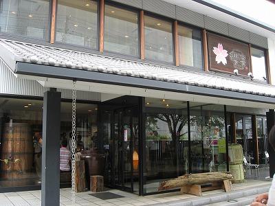 櫻宴 (3)