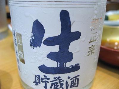 櫻宴 (2)