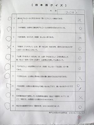 櫻宴 (6)