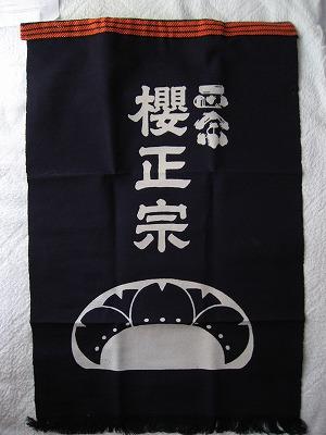 櫻宴 (7)