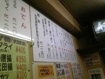 西田酒店 (5)