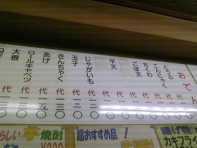 西田酒店 (6)
