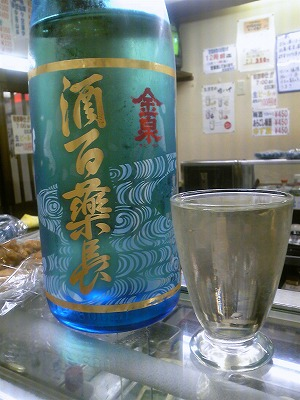 西田酒店 (2)