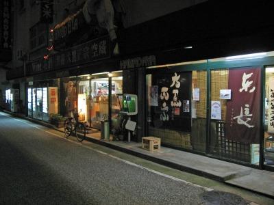 08.09.26 濱田屋 (5)