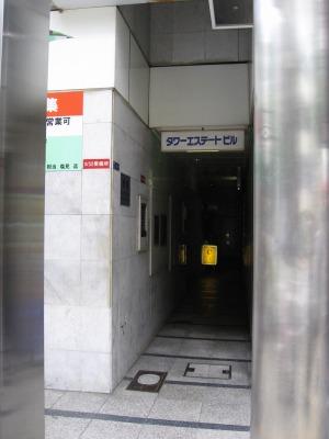 08.09.28 ペリーのイクラ丼 (11)