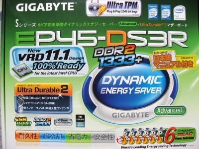 GA-EP45-DS3R  E8500(E0 core) (2)