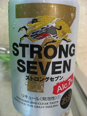 08.10.24 ストロングセブン (2)