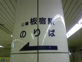はんにゃとう (9)