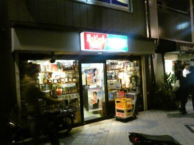 大山酒店 (2)