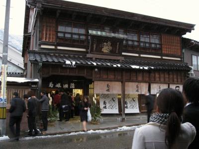 菊姫酒造 (6)