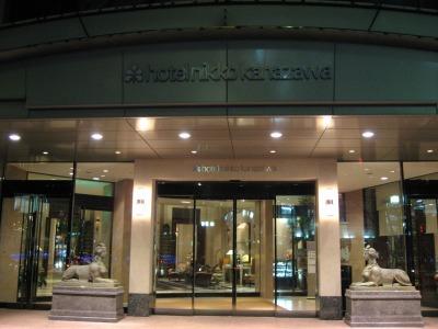 ホテル日航金沢 (2)