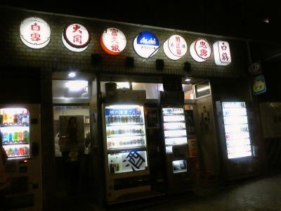 清原酒店 (4)