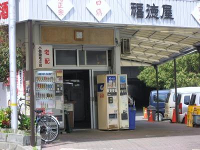 福徳屋酒店 (8)