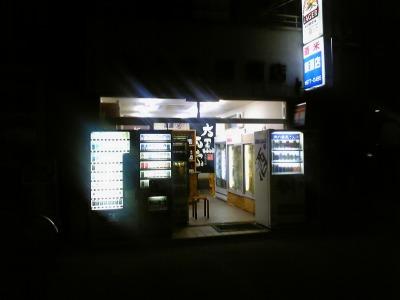 原酒店 (2)