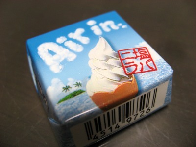 チロルチョコ Air in 塩バニラ