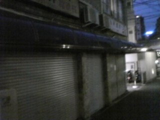 為井酒店2