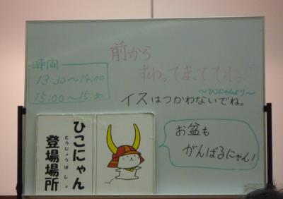 blog199.jpg