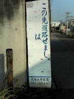 061216_0910.jpg