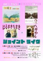 07_09_23_24.jpg