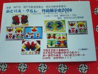 SA410034.jpg