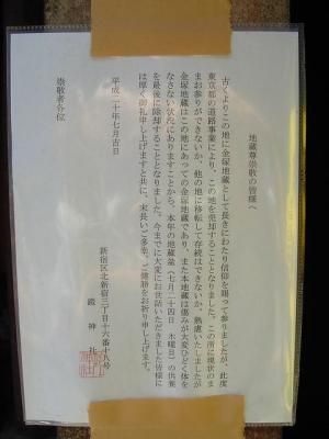 KIF_0373.jpg