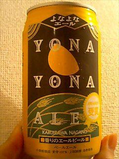yona01.jpg