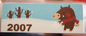 のりを使わない吸着シールで年賀状整理