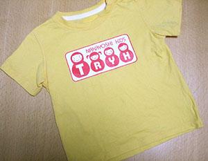 アイロンプリントでおそろいTシャツ