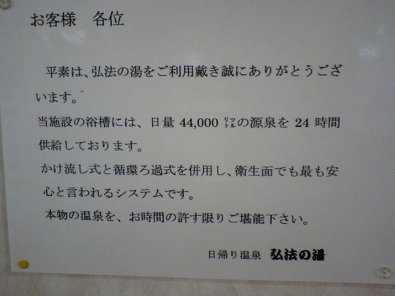 CA380061_20090504221046.jpg